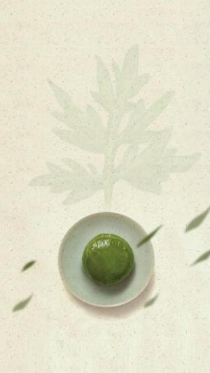 小清新清明节的艾叶青团手机壁纸