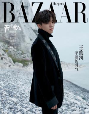 王俊凯 《时尚芭莎》黑色西装英伦风造型帅气冷艳