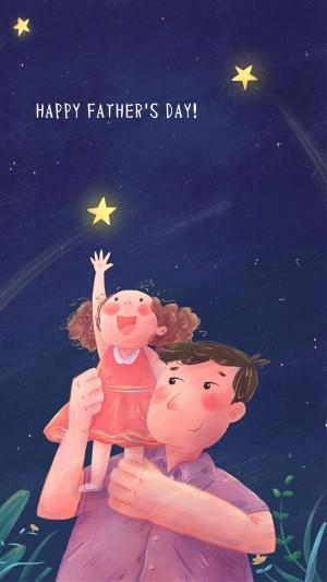 感恩父亲节站在爸爸肩膀上摘星星唯美图片
