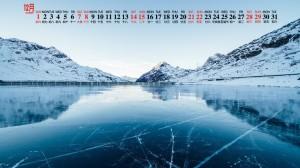 2019年12月壮丽冰川雪景图片日历壁纸