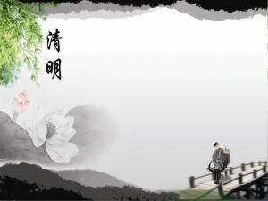 中国风清明节ppt背景图片