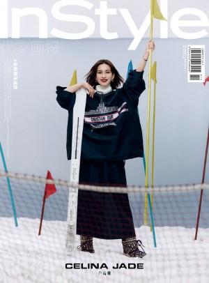 卢靖姗趣味滑雪时尚大片