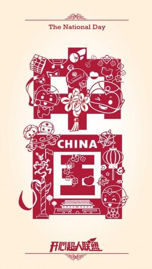 中国生日快乐
