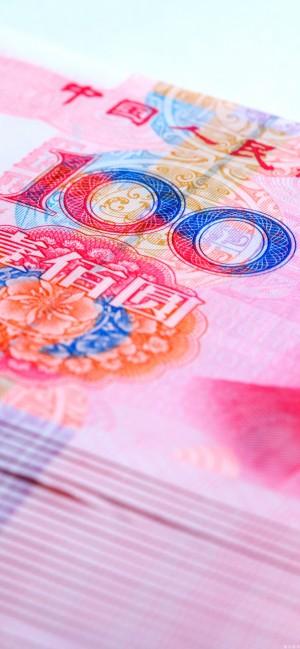 创意人民币手机壁纸