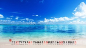 2019年8月海边风景日历壁纸