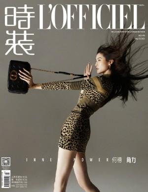 何穗魅力时尚杂志写真图片