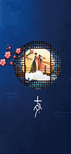 七夕节唯美手机壁纸