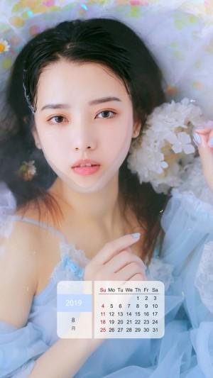 2019年8月娇嫩美女湿身诱惑写真日历手机壁纸