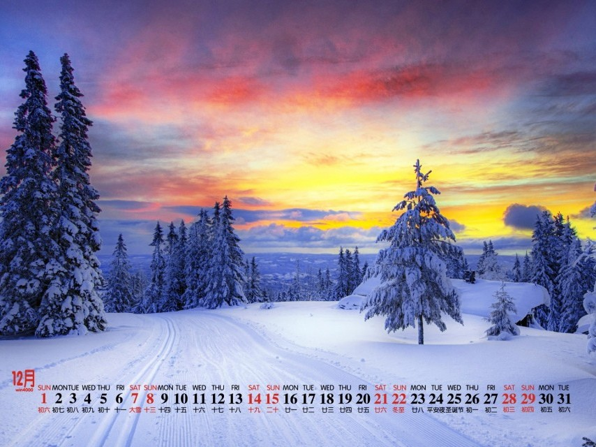 12月日历