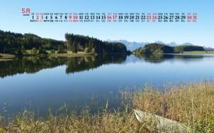 2020年5月福尔根湖优美景色日历壁纸