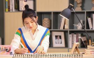 2019年5月陈妍希甜美写真日历壁纸