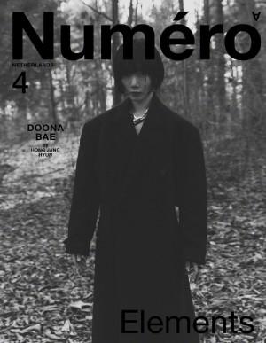 裴斗娜暗黑Numéro杂志封面写真图片