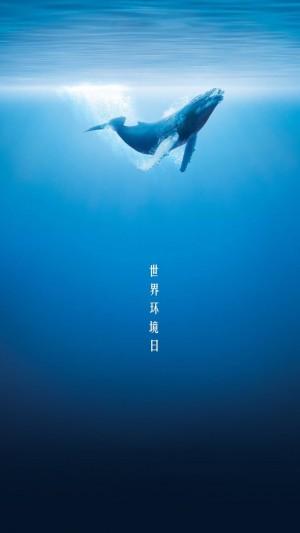 动物主题的世界环境日手机壁纸