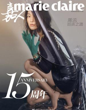 周迅12月《嘉人》时尚杂志写真现灵活美妙身姿