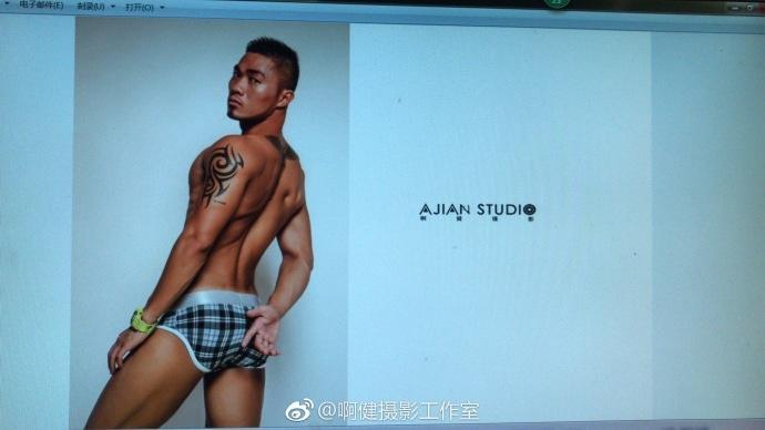 寻找最优内裤模特,月底拍摄内裤大片