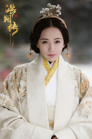 李春嫒《皓镧传》剧照图片