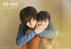 日本青春爱情电影《邻座的怪同学》高甜剧照图片