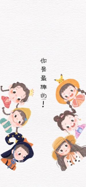 可爱的笑手绘插画手机壁纸