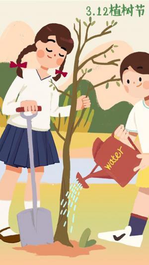 312植树节儿童植树插画手机壁纸