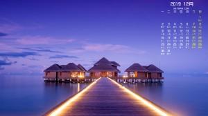 2019年12月马尔代夫唯美意境风景日历桌面壁纸