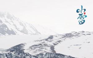二十四时节之小雪唯美迷人的雪山景色