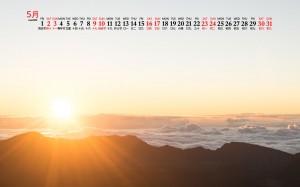 2020年5月超美日出风景日历壁纸