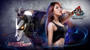 《桃园》网游代言赵奕欢英气图片