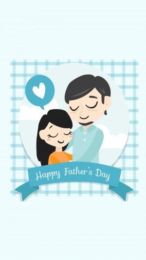 父亲节卡通唯美清新父女俩甜蜜拥抱
