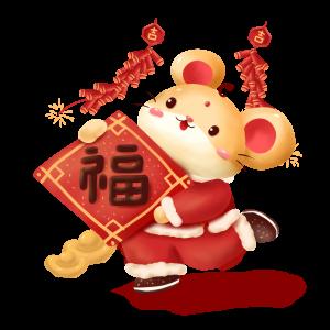 2020新春鼠年送福红色喜庆