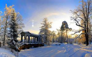 二十四节气之小寒风景图片