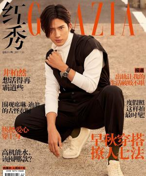 井柏然红秀杂志封面写真图片