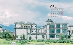 2021年6月小清新风景日历壁纸图片