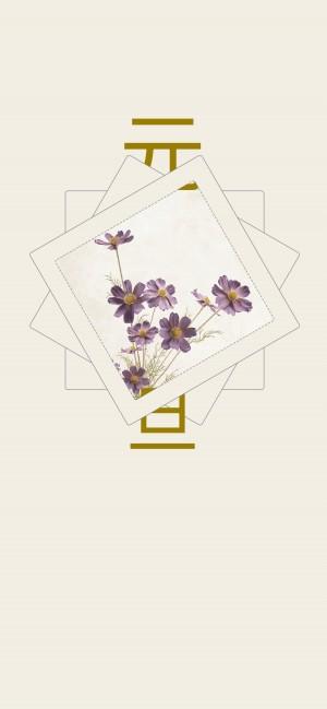 元旦中国风花卉插画
