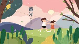 卡通创意手绘二十四节气春分绿色清新图片