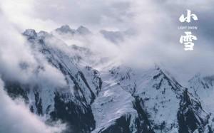 二十四节气小雪巍峨西藏雪山自然风光