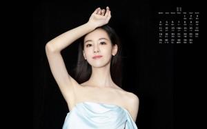 2019年11月陈都灵优雅气质写真日历壁纸
