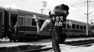 七夕浪漫情话图片