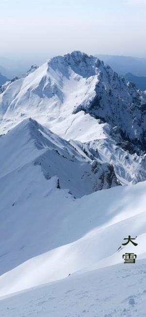 白雪皚皚的雪山