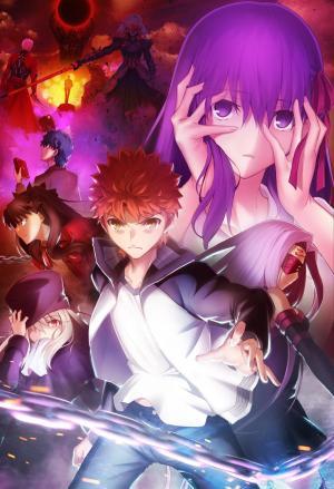 日本国民级IP动画剧场版《命运之夜——天之杯II :迷失之蝶》海报