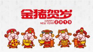 2019猪年节庆呆萌卡通桌面壁纸