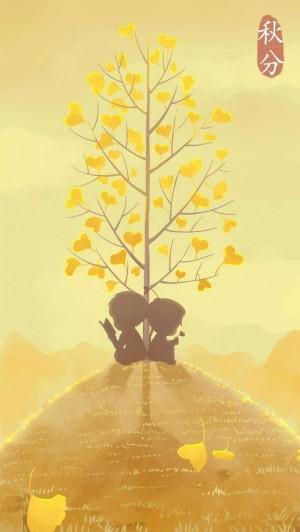 秋分之树下读书