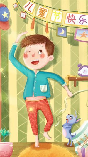 儿童节快乐小男孩长高绘画