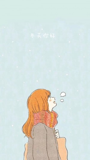 美丽的冬天你好呀