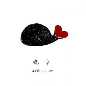 晚安鯨魚漫畫