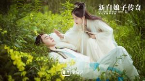 鞠婧祎于朦胧《新白娘子传奇》春游剧照图片