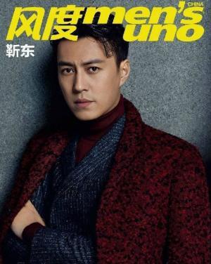 靳东杂志封面图片