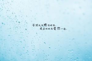 下雨天伤感心情说说