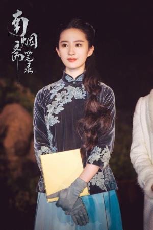 《南烟斋笔录》刘亦菲民国装扮发布会高清图片