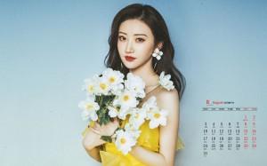 2020年8月景甜黄裙灵动高清日历壁纸
