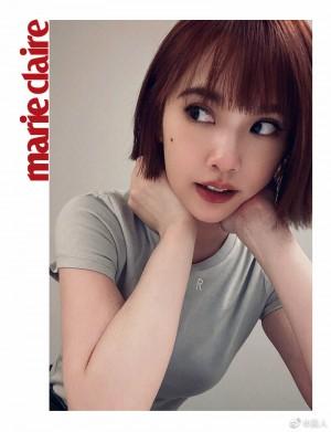杨丞琳酒红色短发精致可爱写真图片